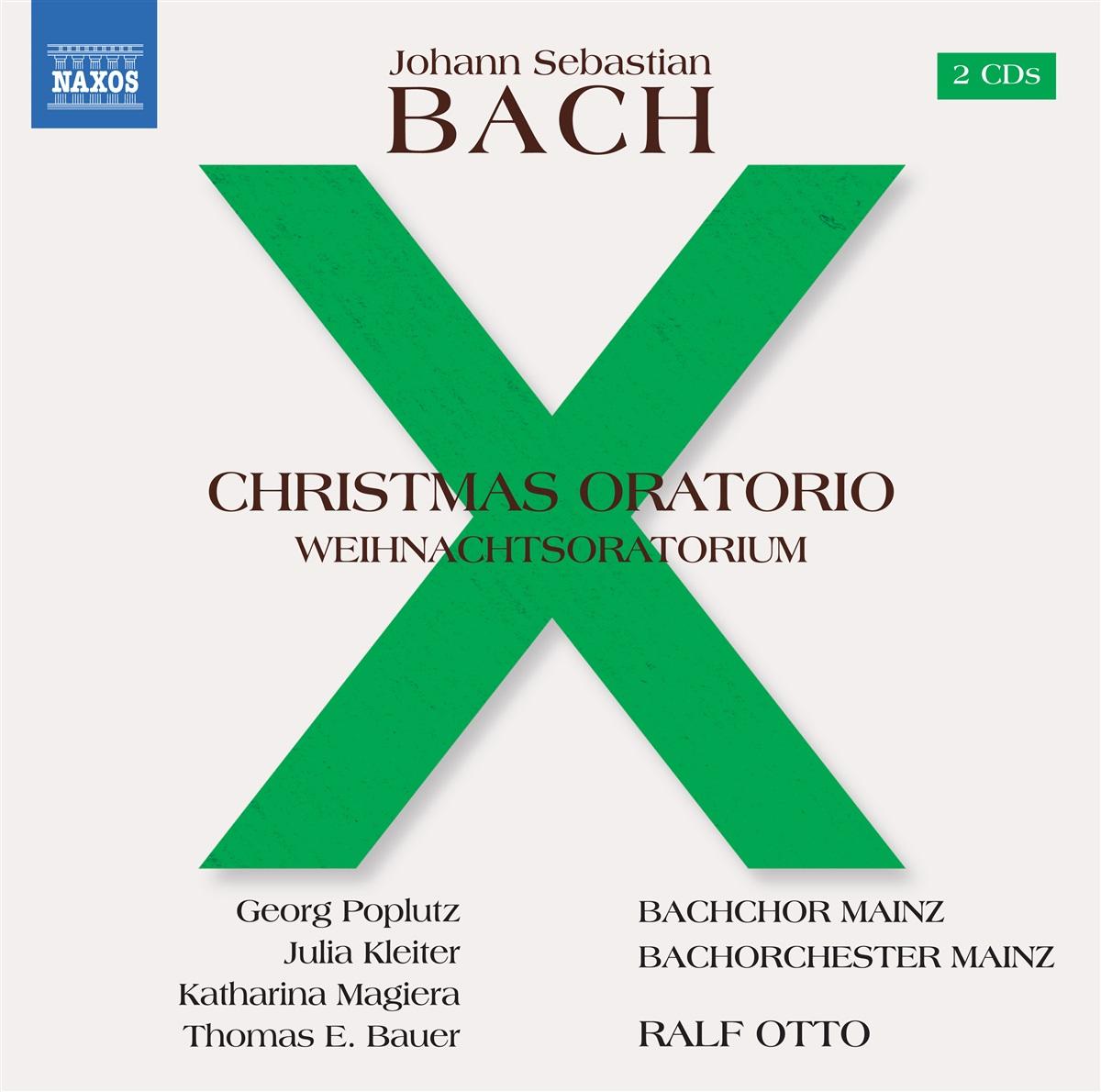 Johann Sebastian Bach, Weihnachtsoratorium